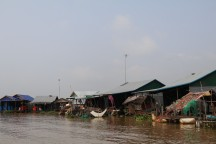 traditional floating village